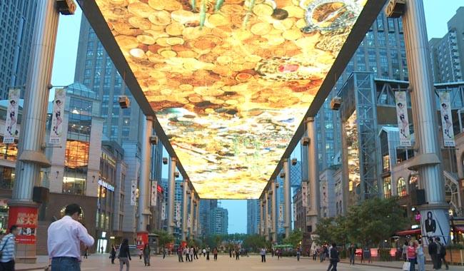 urbanized_beijing_650x380